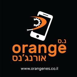 אורנגנס לוגו