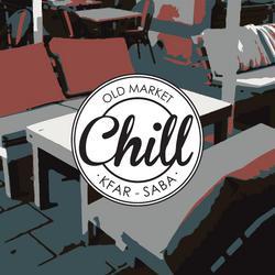Chill bar חצר השוק לוגו