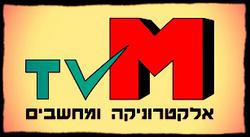 TVM אלקטרוניקה ומחשבים לוגו