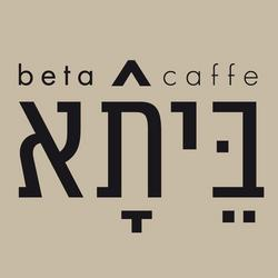 ביתא קפה סביון לוגו