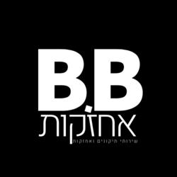 B.B אחזקות
