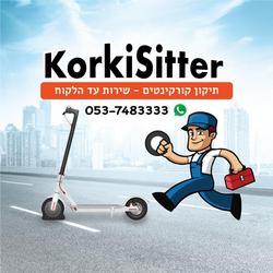 קורקיסיטר לוגו