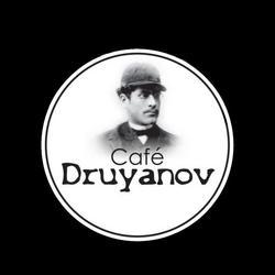 קפה דרויאנוב לוגו