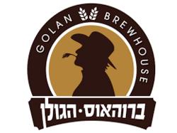 ברוהאוס הגולן שף אגמון לוגו