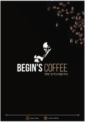 Cafe Begins לוגו