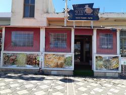 המטבח הדרוזי בגולן
