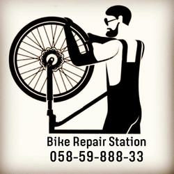 Bike Repair Station לוגו