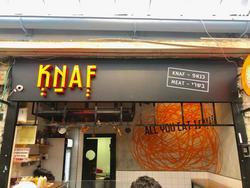 Knaf כנאפה בשר לוגו