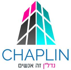 תמונות CHAPLIN