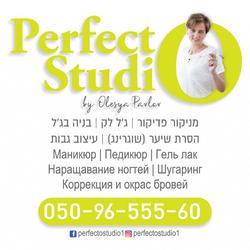 perfecto studio