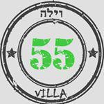 VILLA 55 Logo