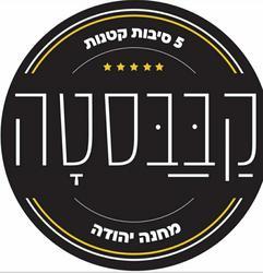 קבבסטה לוגו