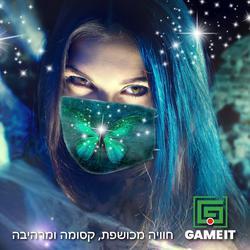 תמונות Game IT
