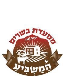 המשביע לוגו