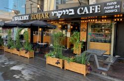 זהר בייקרי Zohar Bakery