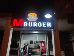 תמונות Mburger
