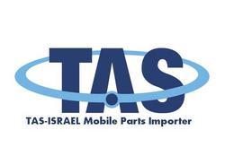 המעבדה המרכזית טאס ישראל לוגו