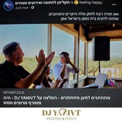 תמונות DJ YANIV T