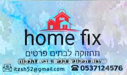 Home fix לוגו