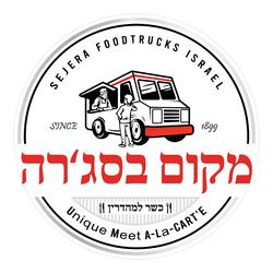 Sejera Foodtrucks IL Logo