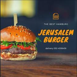 תמונות Jerusalem Burger