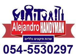 הנד'ימן אלחנדרו, שרותי תיקונים כלליים