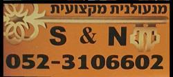 דודי ירושלמי לוגו