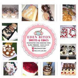 תמונות Eden Biton Sweets&Cakes