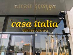 תמונות קאזה איטליה
