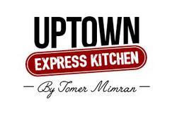 uptown express kitchen לוגו