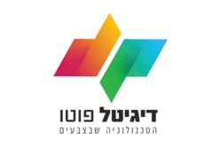 דגיטל פוטו לוגו