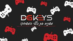 dgkeys
