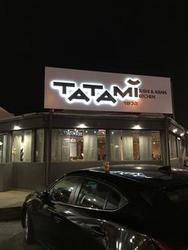 טאטאמי הכשרה לוגו