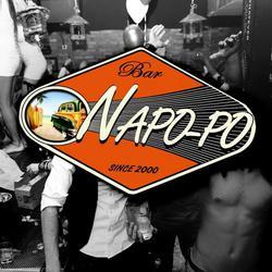 נאפופו פאב לוגו