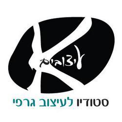 K itzuvim לוגו