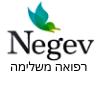 Negev טיפול בכאבים לוגו