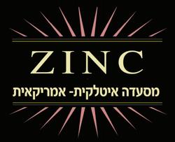 זינק לוגו
