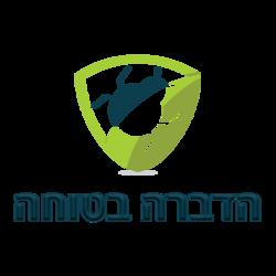 הדברה בטוחה לוגו