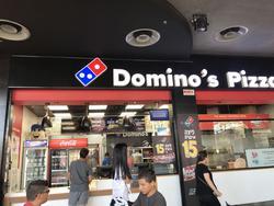 תמונות דומינוס פיצה