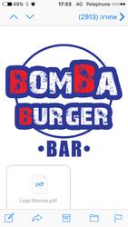 בומבה בורגר לוגו