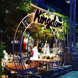 Kingdom Restaurant&Bar לוגו