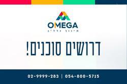 Omega תיווך נדלן