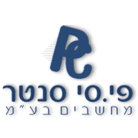 פי.סי סנטר מחשבים לוגו