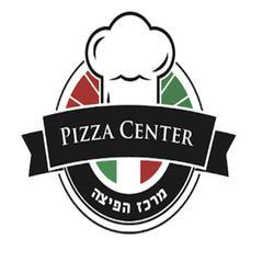 מרכז הפיצה לוגו