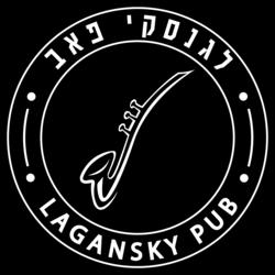 לגנסקי פאב לוגו