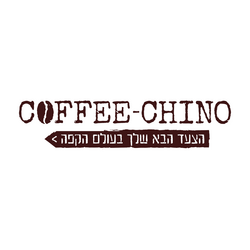 קופיצ'ינו לוגו