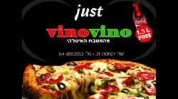 פיצה וינו וינו לוגו