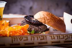 תמונות Burger Market