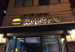 Burger Bar 39 לוגו