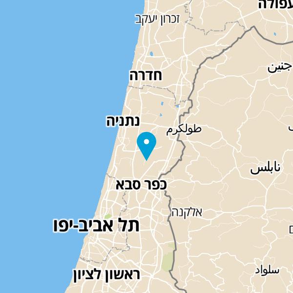 מפה של אמיר המהיר